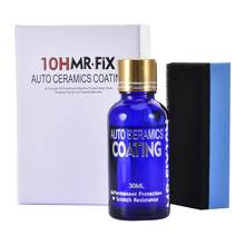 Revestimento de vidro líquido do polonês do carro do cuidado da pintura do carro 30ml 10 h anti-risco anti-corrosão revestimento de vidro hidrofóbico super