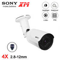 5MP/4MP/2MP H.265+ 42pcs infrared Led 2.8mm-12mm Lens 4X arifocal Outdoor IP66 Zoom Metal ONVIF Audio POE IP Security Camera