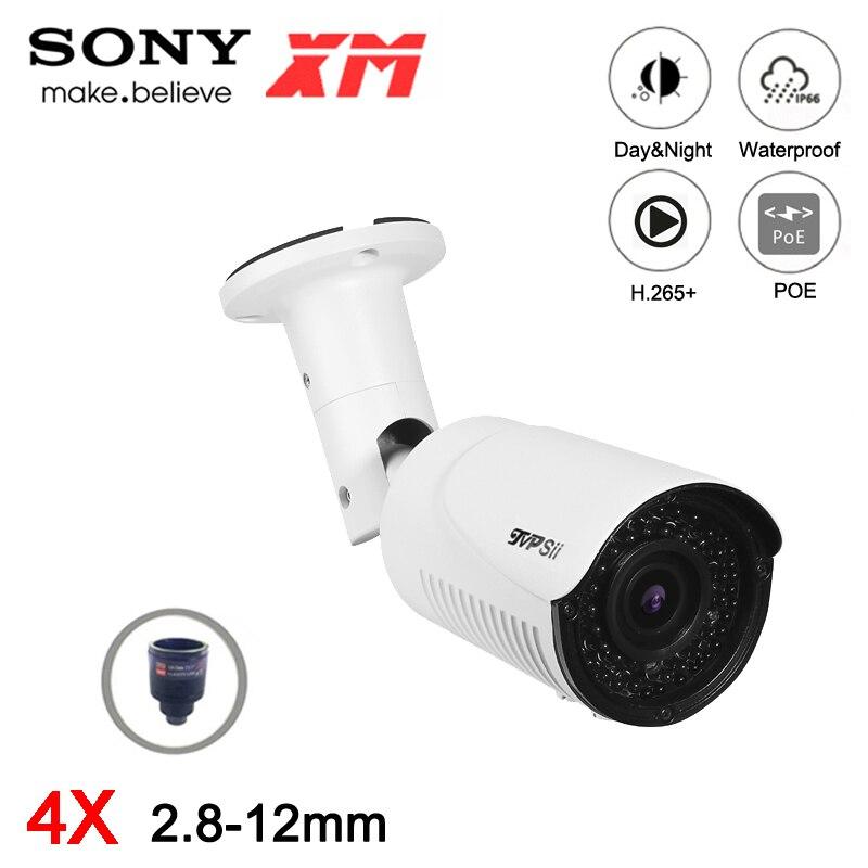 5MP/4MP/2MP H.265 + 42 шт. инфракрасный светодиод 2,8 мм 12 мм объектив 4X арифокальный Открытый IP66 зум Металл ONVIF аудио POE IP камера безопасности