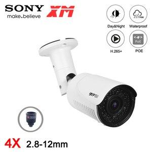 5MP/4MP/2MP H.265+ 42pcs infra