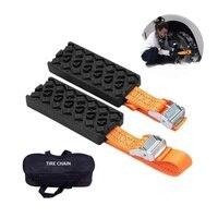 2PCS Anti Skid Anti Slip Tire Blocks Emergency Snow Mud Sand Tire Chain Straps Traction Device for Car Trucks