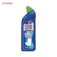 Toilet Cleaner other 3119697 Home Garden Household Merchandises Cleaning Chemicals Chemical Улыбка радуги ulybka radugi r ulybka smile rainbow cosmetic
