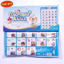 Буквы русского алфавита цифры фонетические игрушки русская детская