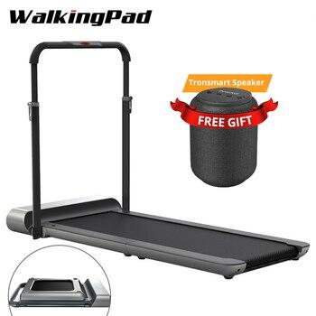 Caminadora 2 en 1 WalkingPad R1 PRO, máquina plegable inteligente para caminar y correr, ejercicio de Fitness en interiores sin escobillas