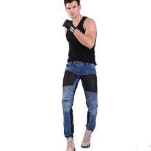 KOMINE джинсы PK719 джинсы мотоциклетные джинсы для езды на дороге джинсы для внедорожных прогулок штаны для мотоцикла брюки