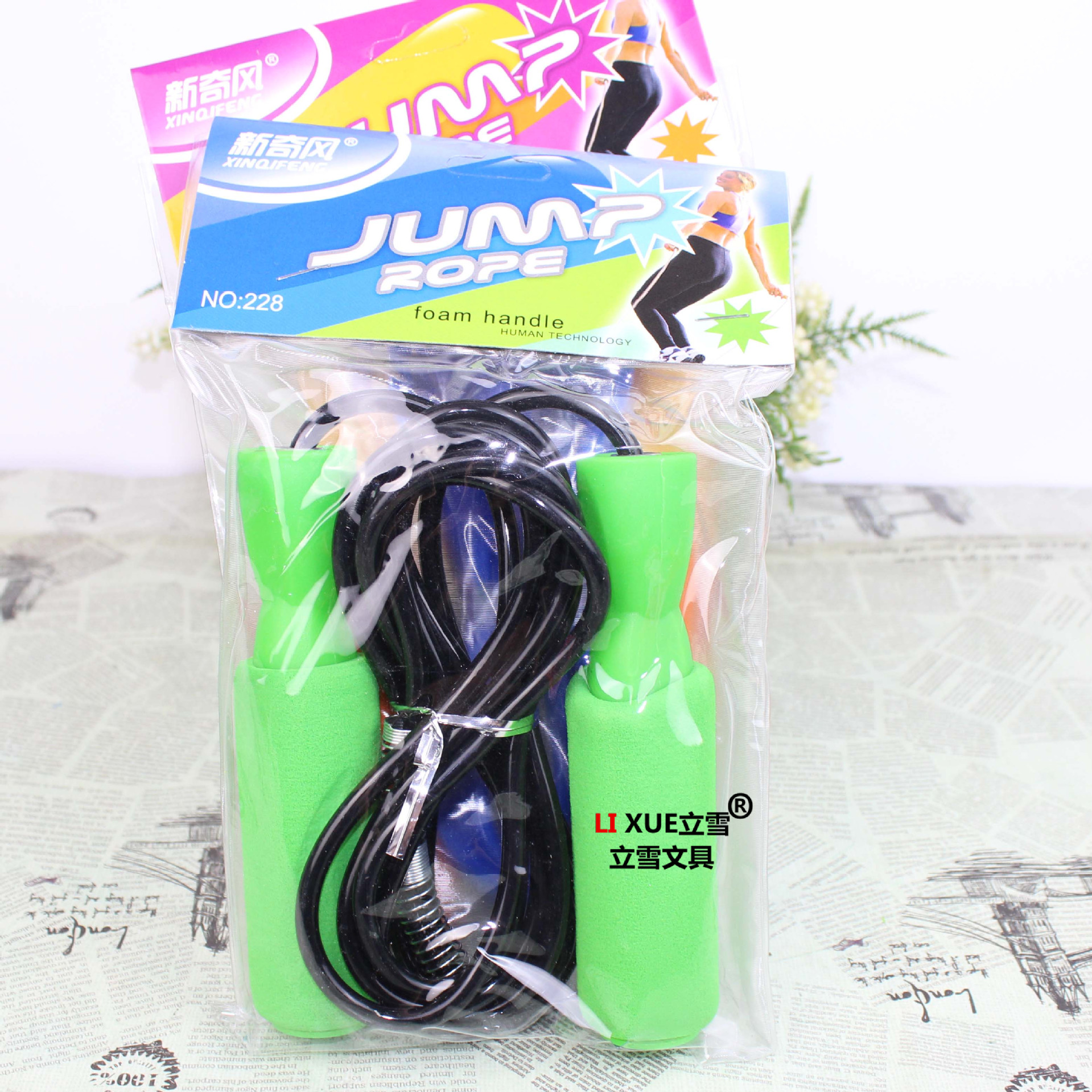 W13 Jump Rope School Sports Standard Profession Fitness Sports Adult Game Exam Rough Jump Rope Equipment 228