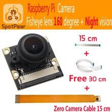 Raspberry pi, módulo de câmera 5mp grande angular peixe 160 + visão noturna lentes de vigilância 1080p para raspberry pi zero 3b + 4b pi0 w