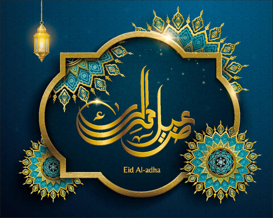 7x5ft Aladha Eid Ramadan Kareem Rápida Mês Ouro Luz Personalizado Foto Fundo do Estúdio Vinil Pano de Fundo 220cm x 150cm