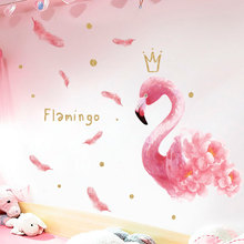 Flamingo Queen Wall Stickers for Bedroom Kids room Girls room Removable Wall Decals Vinyl Sticker Art DIY Wall Murals Home Decor travel agency office wall sticker vinyl interior home decor decals say hello to summer voyage murals removable wallpaper 3605