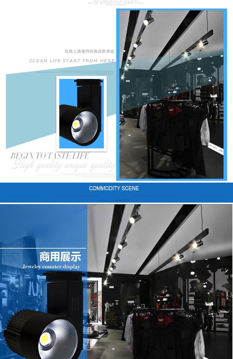 Luzes Ferroviários Loja de Roupas Sapato loja 110V 220V Holofotes
