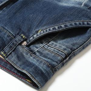 Image 3 - AIRGRACIAS גברים ג ינס עיצוב אופנוען Strech מקרית ינס ז אן לגברים גובה איכות כותנה זכר ארוך מכנסיים גודל 28 40