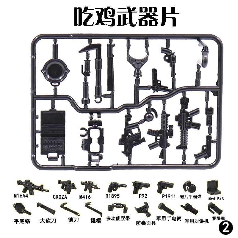 قفل العسكرية SWAT Kar98k M16A4 M416 AKM UMP9 المنجل أرقام سلاح بندقية ألعاب مكعبات البناء للأطفال تجميع Lockingss