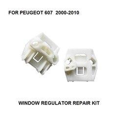 Cam krikosu tamir kiti PEUGEOT 607 için elektrikli pencere regülatörü klip ön sol 2000-2010