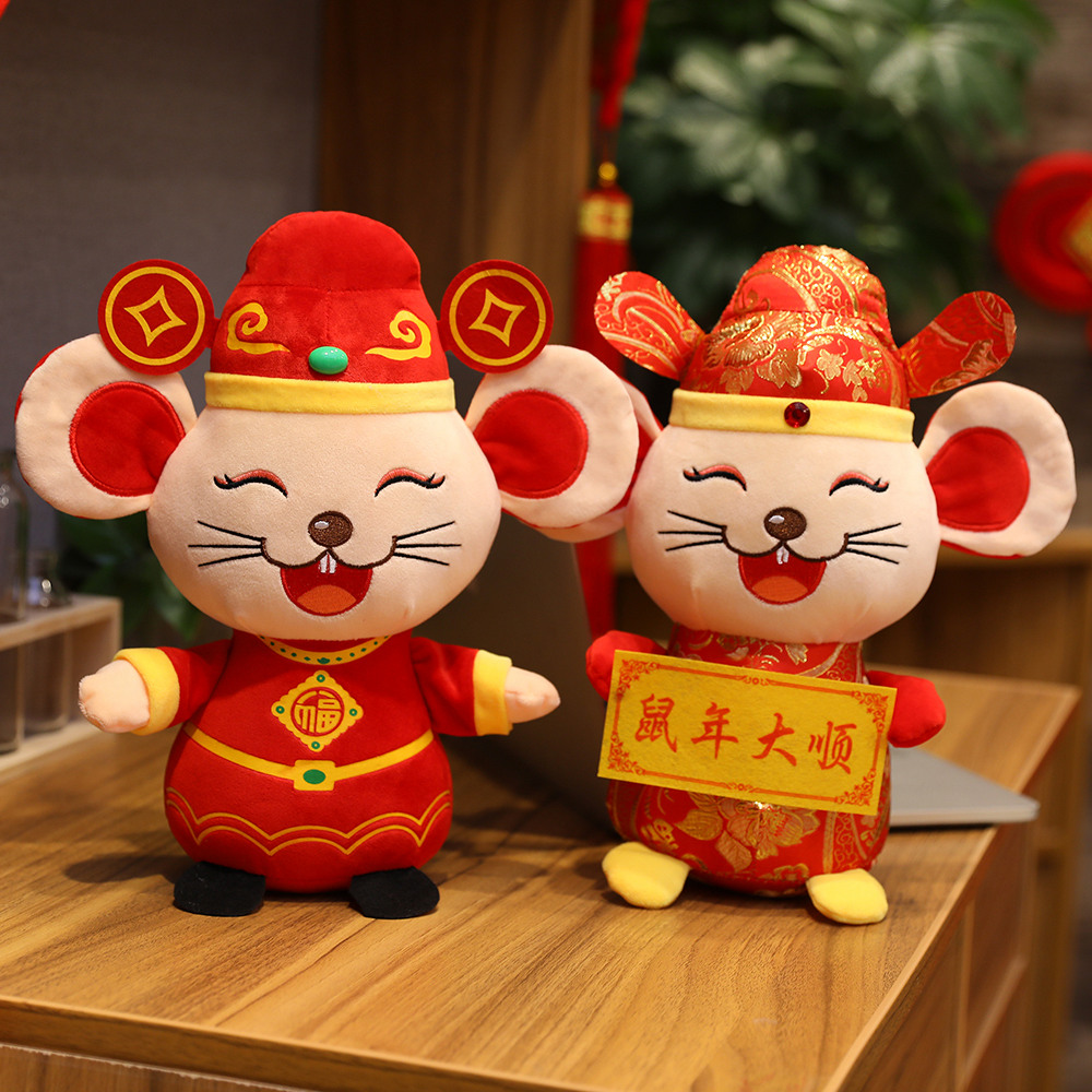 Cute Mice Plush Toys 2020 Rat Year Lovely China Dress Mascot Rat Plush Mouse Soft Toys Chinese New Year Party Decoration Gift