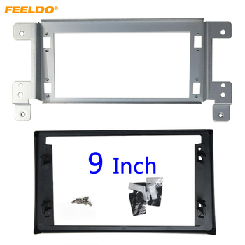 FEELDO Car Audio 9 Big Screen Fascia Frame Adapter For Suzuki Grand Vitara 2Din DVD Player Dash Fitting Panel Frame Kit #HQ6600 image