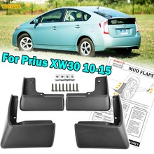 4Pcs Set Molded TPO Mud Flaps For Toyota Prius 3 XW30 2010 - 2015 Splash Guards Mudguards Front Rear 2011 2012 2013 2014