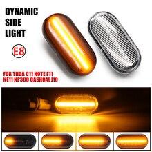 แบบไดนามิก Amber LED Side Marker ลำดับไฟกระพริบสำหรับ Nissan Tiida C11หมายเหตุ E11 NE11 Micra K12 NP300 Navara D40 qashqai J10