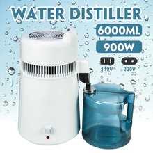 6л 110 В/220 В дистиллированная вода машина безопасная для здоровья дистиллятор воды 304 нержавеющая сталь Хо использовать держать коммерческое использование дистиллятор воды