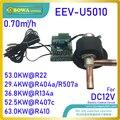 0.7m3/h EEV с 12Vdc контроллером соответствует транспортному холодильному компрессору с 500 ~ 700cm3 объемом цилиндра для транспортного средства клима...