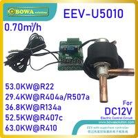0.7m3/h EEV mit 12Vdc controller spiele transport kälte kompressor mit 500 ~ 700cm3 zylinder volumen für fahrzeug klima