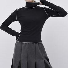 [EAM]2021New printemps automne col haut à manches longues couleur unie noir Reffles fendu Joint ample T-shirt femmes mode marée JE155