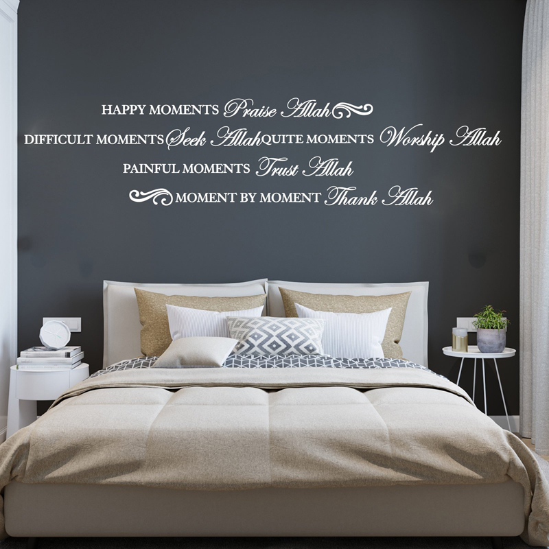 Vinyl Art Wall Decals Allah Islam Quote Religion Home Decoration Islamic Muslim Moments Allah Islam Poster Mural LY1839