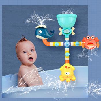 Zabawki do kąpieli dla niemowląt Spray do wody wieloryb Sucker prysznic basen zabawki wodne dla dzieci na zewnątrz zabawki prysznicowe dla dzieci zabawki do kąpieli tanie i dobre opinie SONGYI CN (pochodzenie) Z tworzywa sztucznego Toys for Newborns Bath Toy Baby Toy Bath Toys Kids Toys Bath Toys for Kids Bath Toys for Children Toys in the Bathroom Toys