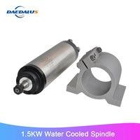 Água de refrigeração do eixo 1.5kw 65mm cnc motor de trituração er11 65mm suporte de montagem da braçadeira do eixo para a máquina do gravador