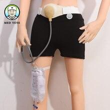 Очень мягкий латексный мешок для мочевого пузыря для ночного использования с регулируемым ремнем и двумя мешками для лежачих людей и пациентов с ограниченными возможностями