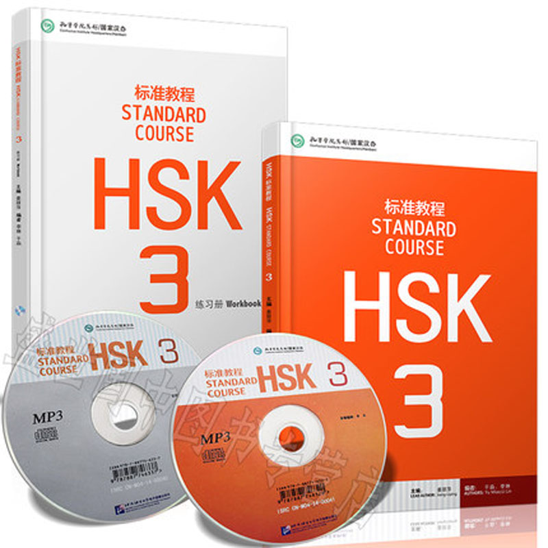 2PCS Chinese English Bilingual Exercise Book HSK Students Workbook And Textbook : Standard Course HSK 3 For Cjhinese Learner