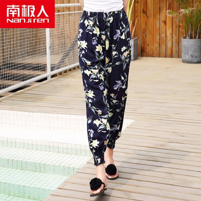 NANJIREN Night Wear Women Pajama Pants Home Pajama Sleep Panties Summer Pants to Prevent Mosquito Bites Night Pants Lounge