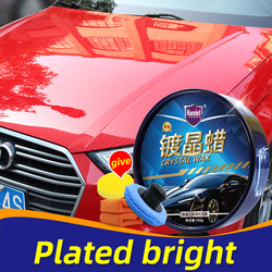 195g Anti-scratch ceramic car coating gold plate crystal wax car paint shinning and long protection polishing stain resist