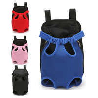 Pet Carrier Backpack Adjustable Dog Front Chest Bag Legs out Outdoor Dog Carrier Bag for Traveling Hiking Camping Pet Products