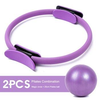 2PCS Kit anello Yoga Pilates professionale esercizio muscolare cerchio magico avvolgere dimagrante Body Building Fitness cerchio