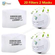 Máscara de Gas industrial, respirador antipolvo, anticontaminación, soldador, pulverización de pintura, respirador de pulido, máscara de seguridad de goma para construcción, polvo