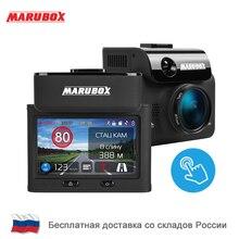 Marubox M700R חתימת מגע רכב DVR גלאי רדאר GPS 3 ב 1 HD2304 * 1296P 170 תואר זווית רוסית שפה וידאו מקליט