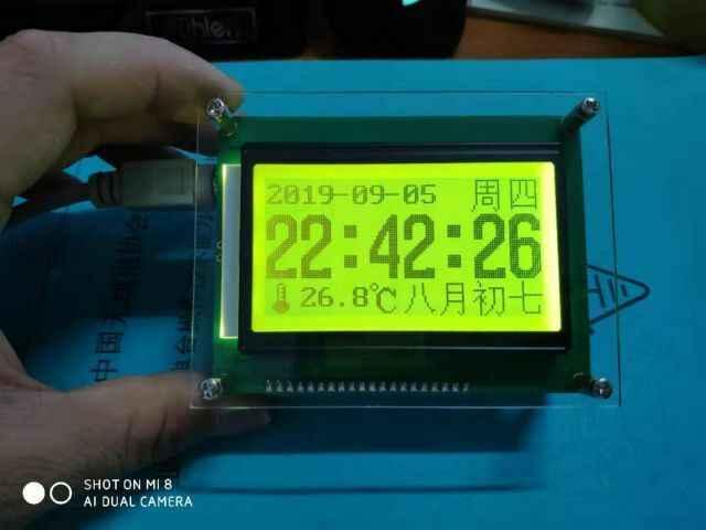 Gato externo display 12864 lcd para yaesu ft-817 pés-818 pés-857 pés-897 pés-818nd 857d