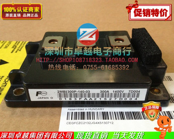 2MBI300P-140-03 adequate supply electromechanical--ZYQJ