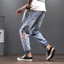 Fashion Streetwear Men Jeans Loose Fit Stripe Designer Denim Harem Pants Slack Bottom Japanese Vintage Style Hip Hop