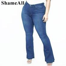 Flare Jeans Hip-Bell-Bottom Denim Pants Women Trousers Stretch Wide-Leg Skinny Blue High-Waist