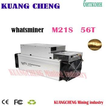 In Stock WhatsMiner M21S 56T Miner M21S Sha256 Miner Asic BTC BCH BCC Mining Machine  Better Than S9 S11 S15 Z11 E12 E9I E9.3 Z1