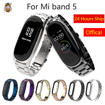 Stainless Metal Watch Band Strap for Xiaomi Mi band 5 4 3 smart Wristband bracelet Removable Wrist straps Perfect fit Mi Band 5