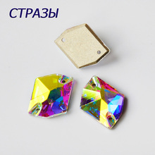 CTPA3bI 3265 AB Color Cosmic Shape Charming Rhinestones Beads For Jewelry Making And Decorating DIY Glass Crystal Accessories