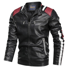 2020 Autumn Winter Mens Leather Jacket Casual Fashion Stand Collar Motorcycle Jacket Men Slim Style Quality Leather Jacket Men