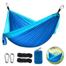 Портативный нейлоновый гамак для кемпинга палатка из парашютной