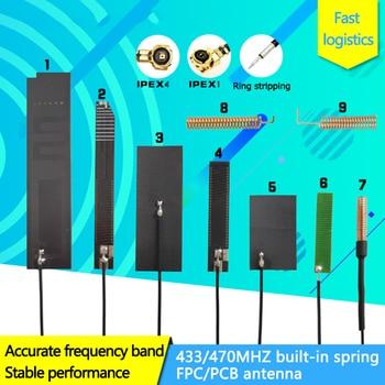 LoRa modulo antenna ad alto guadagno 3-8dBi 433mhz built-in antenna pcb cavo 10 centimetri fpc antenna primavera RG1.13 470mhz patch antenna ipex