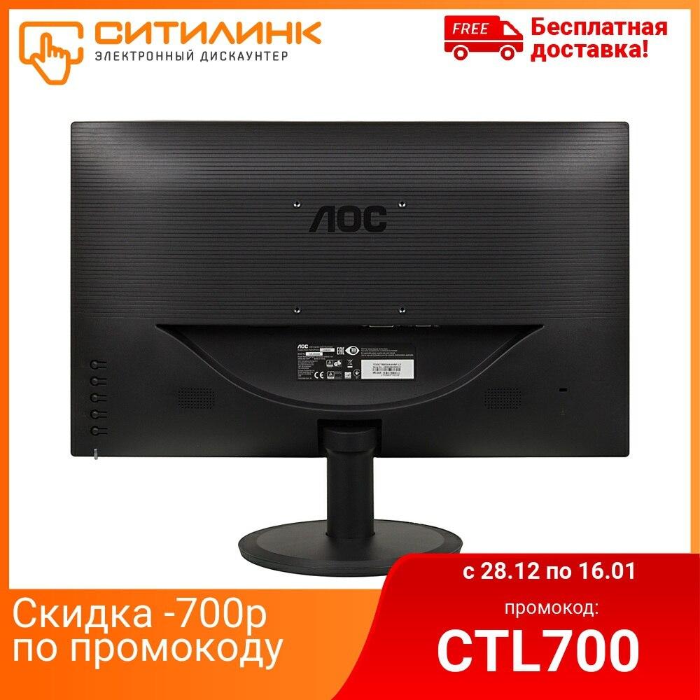 "Монитор AOC Value Line I2480SX(00/01) 23.8"", черный"