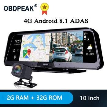 10 pollici Android 8.1 2GB + 32GB ADAS 10 in 1 DashCam Dello Specchio di Automobile DVR Della Macchina Fotografica 4G WIFI GPS Bluetooth Full HD 1080P Video Recorder