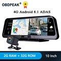 4000683370297 - 10 pulgadas Android 8,1 2GB + 32GB ADAS 10 en 1 cámara de coche espejo DVR Cámara 4G WIFI GPS Bluetooth 1080P HD completo grabador de vídeo