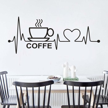 Mobile Creative Coffe With Heart Wall Sticker for Kitchen Restaurant Home Decor DIY Wall Decal Art Poster Wallpaper
